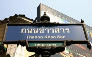 """Nicht nur in der Khao San Raod in Bangkok wird unentwegt digitales """"Strandgut"""" angespült."""