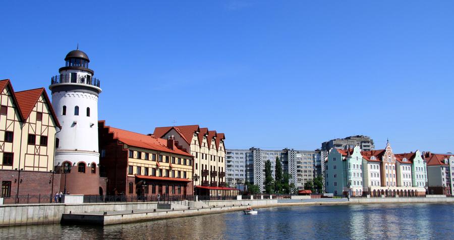 Fischerdorf am Pregel Kaliningrad