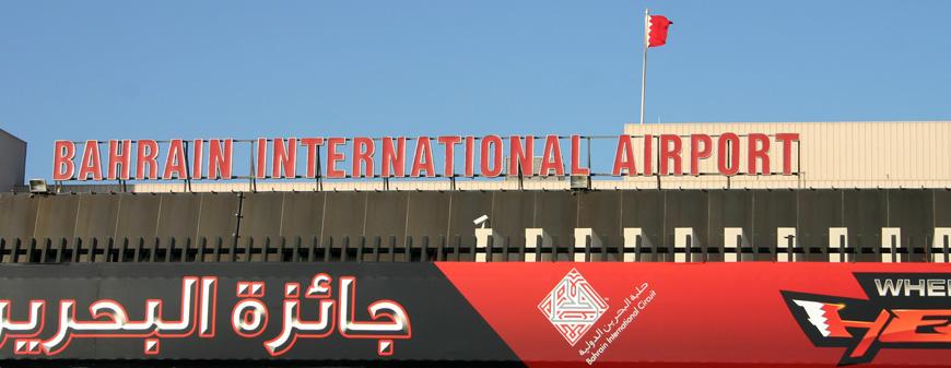 """Manama - Bahrain (BAH) Kostenloses WLAN. Raucher-""""Zimmer"""" für Hartgesottene."""