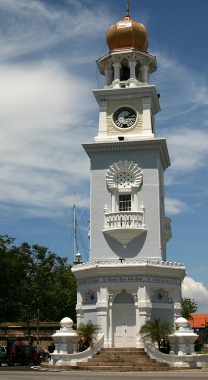 Clock Tower in George Town Penang