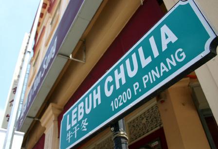 In der Chulia Street finden sich zahlreiche preiswerte Dorms & Hostels.