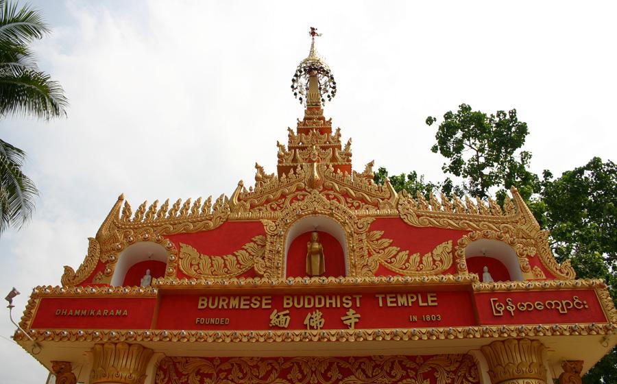 Tempel in George Town Penang